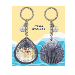 Clam Shell Keychains Shell & Sand Filled